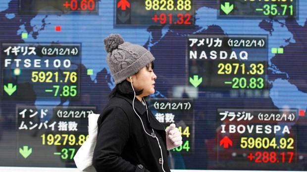 Tokyo Japan stock markets Nikkei index