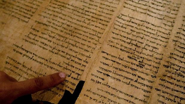 Israel Google Dead Sea scrolls online Internet