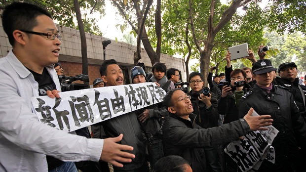 China Communist Party Southern Weekly censorship