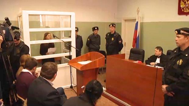 Maria Alekhina Pussy Riot court Berezniki Russia