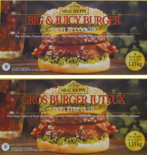 Some frozen beef burgers sold by Canada Safeway Ltd. are being recalled because they may be contaminated with E. coli bacteria. (CFIA)