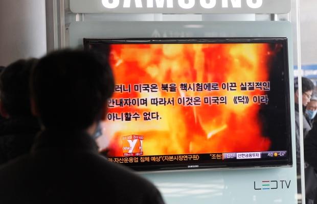 North Korea propaganda video Obama flames