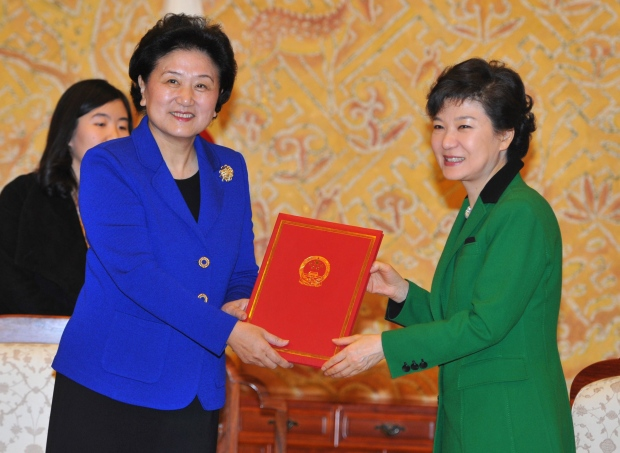 South Korea first female president Park Geun-hye