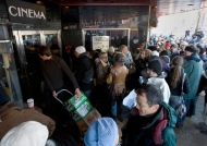 People are shown outside the Hot Docs Ted Rogers Cinema in Toronto. (Frank Gunn/The Canadian Press)