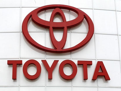 Production on hold at two Ontario Toyota plants | CP24 com