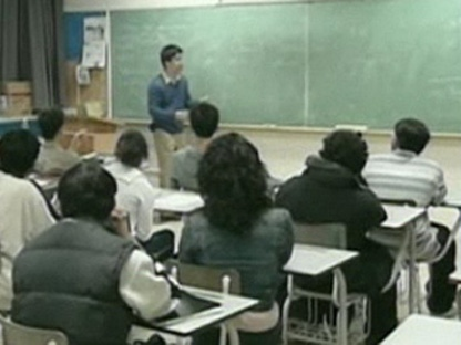 A school classroom is seen in this file photo.