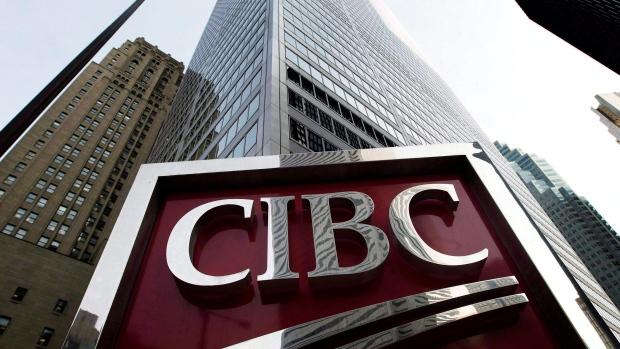 CIBC bank headquarters