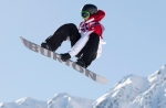 Canada's Mark McMorris flies through the air during a qualification run at the Sochi Winter Olympics in Krasnaya Polyna, Russia, Thursday, Feb. 6, 2014. THE CANADIAN PRESS/Jonathan Hayward