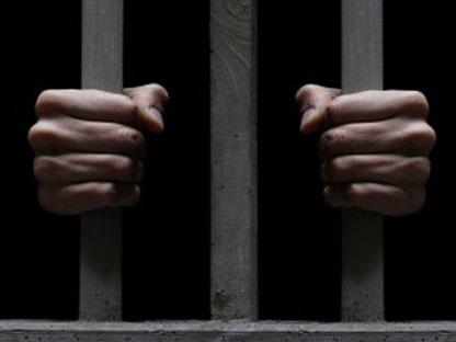 arrest, crime generic, cp24 stock