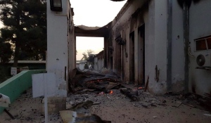 The burnt Doctors Without Borders hospital is seen after an explosion in the northern Afghan city of Kunduz, Saturday, Oct. 3, 2015. (Médecins Sans Frontières via AP)