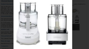 Health Canada released this photo of food processors that are being recalled.
