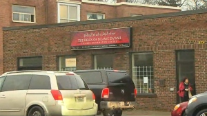 Police are investigating a possible arson at an Islamic information centre near the city's Mount Dennis neighbourhood.