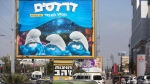 A poster for the Smurfs, The Lost Village, movie is seen in the central Israeli city of Bnei Brak. Tuesday, March, 28, 2017. The PR firm promoting 'ÄúSmurfs: The Lost Village' says it removed Smurfette from promo posters in central city of Bnei Brak so as not to offend its ultra-Orthodox Jewish residents. The deeply conservative ultra-Orthodox chafe at the public display of women' images. (AP Photo/Sebastian Scheiner)