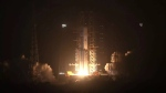 In this photo released by China's Xinhua News Agency, a Long March 7 rocket carrying the Tianzhou 1 cargo spacecraft blasts off from the Wenchang Space Launch Center in Wenchang in southern China's Hainan Province, Thursday, April 20, 2017. China has launched its first unmanned cargo spacecraft Thursday on a mission to dock with the country's space station. (Ju Zhenhua/Xinhua via AP)