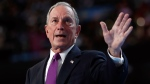 In this Wednesday, July 27, 2016, file photo, former New York City Mayor Michael Bloomberg waves after speaking to delegates during the third day session of the Democratic National Convention in Philadelphia.  (AP Photo/Carolyn Kaster, File)