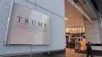 The entrance to the Trump International Hotel and Tower is shown in Toronto, Wednesday, Dec.9, 2015. (Graeme Roy/The Canadian Press)