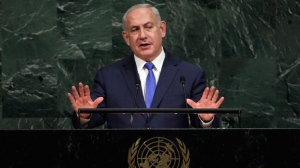 Prime Minister Benjamin Netanyahu of Israel addresses the 72nd session of the United Nations General Assembly, at U.N. headquarters, Tuesday, Sept. 19, 2017. (AP Photo/Richard Drew)