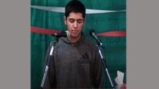 Yosif Al-Hasnawi