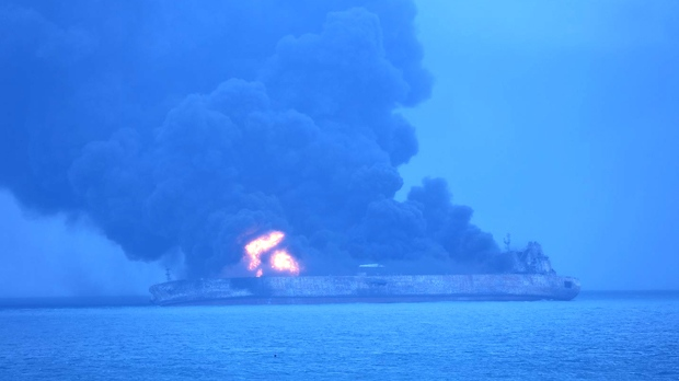 Iranian tanker collides with Chinese ship, 32 missing