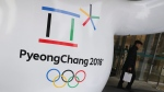In this Thursday, Jan. 4, 2018, file photo, the official emblem of the 2018 Pyeongchang Olympic Winter Games is seen in downtown Seoul, South Korea. (AP Photo / Lee Jin-man, File)