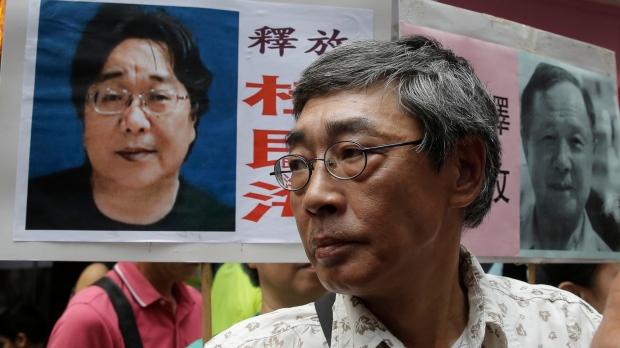 Chinese police detain bookseller Gui Minhai again