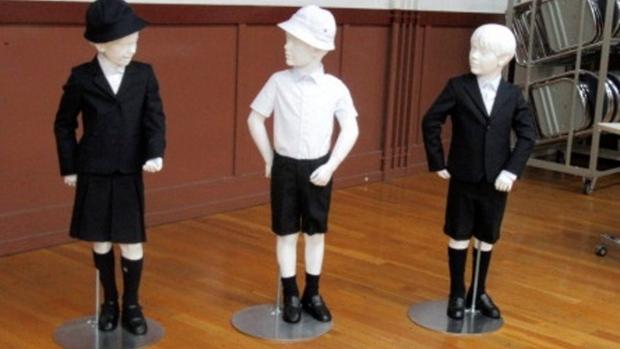 Tokyo public school selects $730 Armani uniforms