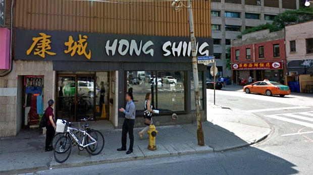 The Hong Shing Chinese Restaurant's exterior is seen in this image from Google Maps.