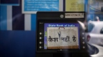 """A """"No Cash"""" sign is stuck on an ATM machine in New Delhi, India, Wednesday, April 18, 2018. Several ATM's were seen to have run dry across the country, reportedly from a surge in demand of cash withdrawals. (AP Photo/Altaf Qadri)"""