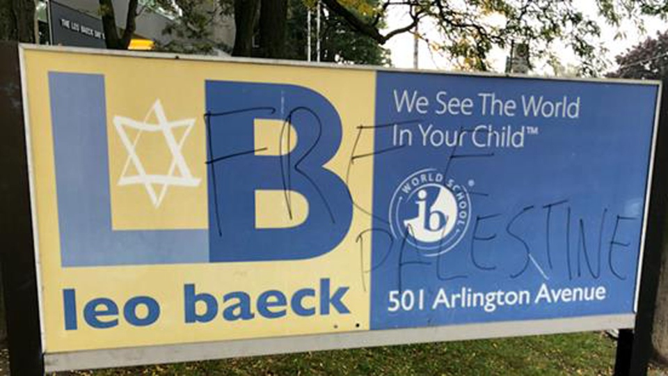 A sign at Leo Baeck Day School's south campus is pictured with graffiti Tuesday October 9, 2018. (Handout /CIJA)