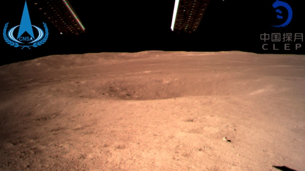 China National Space Administration, moon,