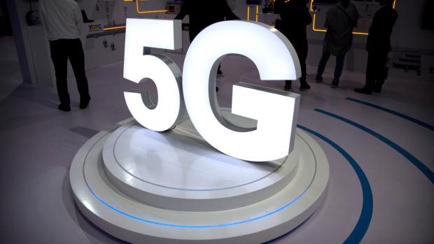5G wireless networks