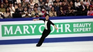 Nathan Chen from the U.S. performs his men's short program routine during the ISU World Figure Skating Championships at Saitama Super Arena in Saitama, north of Tokyo, Thursday, March 21, 2019. (AP Photo/Annice Lyn)