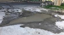 pothole, Martin Goodman Trail