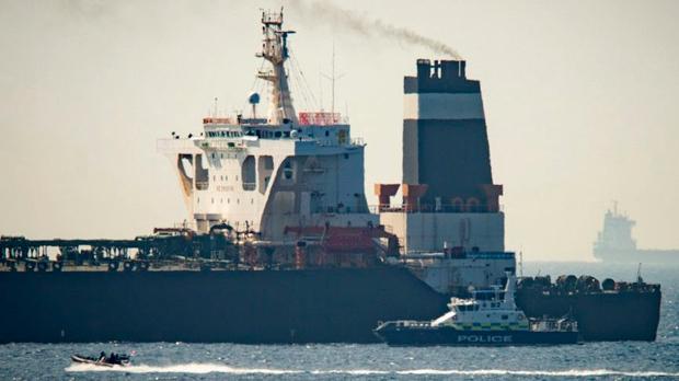 Grace 1 super tanker