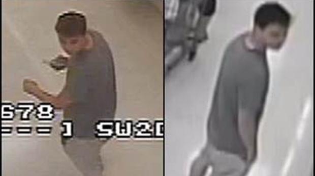 Suspect Georgetown