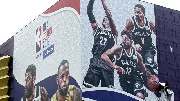 NBA preseason