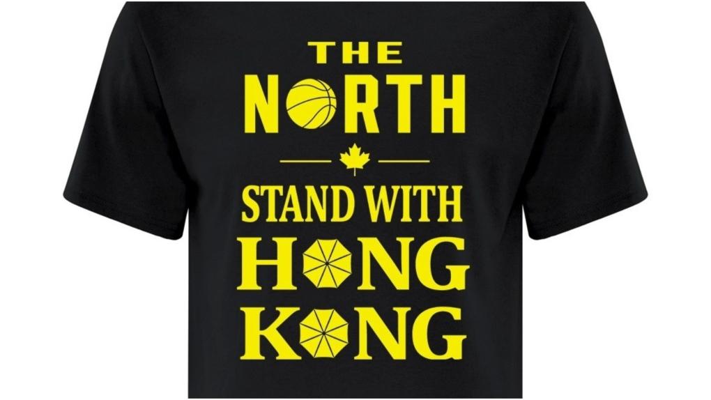 Group plans to give away pro-Hong Kong T-shirts at Raptors' season opener