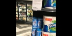 Lysol wipes were advertised for $29.99 per container at a Pusateri's store near Avenue Road and Lawrence Avenue. (Submitted photo)
