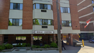 The Rekai Centres' Sherbourne Place facility is pictured above in this photo from Google Maps. (PHOTO: Google Maps)