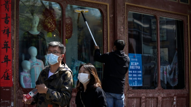 Virus hands China its first economic contraction in decades