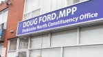 The constituency office of Ontario Premier Doug Ford is seen in this photo on Wednesday, Oct. 16, 2019.  THE CANADIAN PRESS/Chris Young