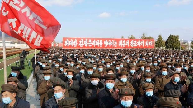 NK rally