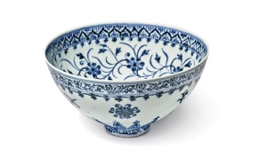 This photo, provided by Sotheby's, in New York, on Tuesday, March 2, 2021, shows a small porcelain bowl bought for $35 at a Connecticut yard sale that turned out to be a rare, 15th century Chinese artifact worth between $300,000 and $500,000. The bowl was auctioned off for nearly $722,000 at Sotheby's Auction of Important Chinese Art, in New York, on March 17. (Sotheby's via AP)