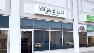 Nails at Anthony, located at 8099 Weston Road in Vaughan, is seen in this photo. (CTV News Toronto)