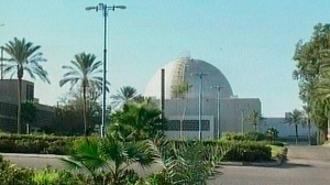 This file image made from a video aired Friday, Jan. 7, 2005, by Israeli television station Channel 10, shows what the television station claims is Israel's top secret nuclear facility in the southern Israeli town of Dimona, the first detailed video of the site ever shown to the public. The Israeli military said that a missile was fired into Israel from neighboring Syria early Thursday, April 22, 2021, and that it has struck targets in Syria in response. Earlier, air raid sirens sounded in Dimona, the Negev town that is home to Israel's secretive nuclear reactor, indicating a possible incoming attack. (Channel 10 via AP, File)