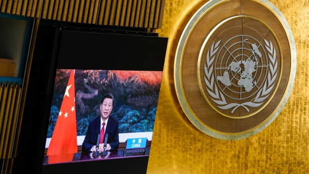 China's President Xi Jinping remotely addresses the 76th session of the United Nations General Assembly in a pre-recorded message, Tuesday Sept. 21, 2021, at UN headquarters.(AP Photo/Mary Altaffer, Pool)